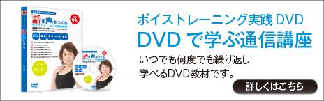 course_dvd