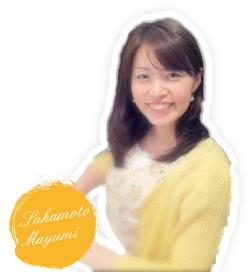 坂本麻友美
